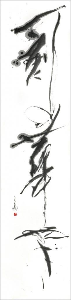 #18:関東女流展60cm×240cm:祐天寺の書道教室「蒼書芸院」竹内久晶・主宰