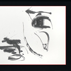 #11:日書展240cm×90cm:祐天寺の書道教室「蒼書芸院」竹内久晶・主宰
