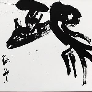 #14:連合展180cm×90cm:祐天寺の書道教室「蒼書芸院」竹内久晶・主宰