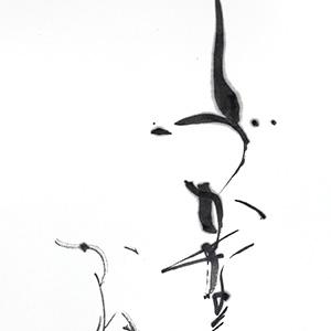 #13:関東女流展60cm×180cm:祐天寺の書道教室「蒼書芸院」竹内久晶・主宰