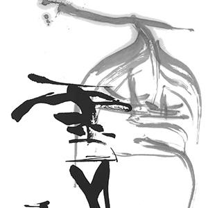 #20:日書展90cm×240cm:祐天寺の書道教室「蒼書芸院」竹内久晶・主宰