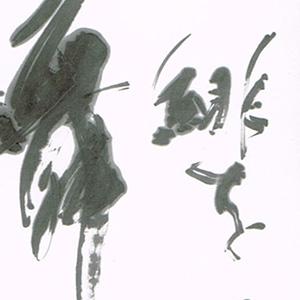 #2:連合展90cm×180cm:祐天寺の書道教室「蒼書芸院」竹内久晶・主宰